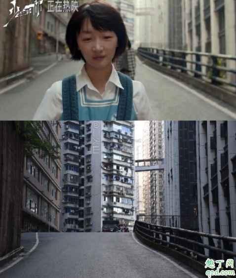 少年的你取景地在重庆哪里拍的 少年的你重庆取景地打卡攻略14