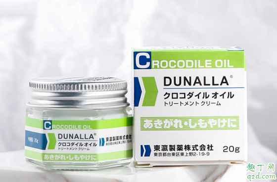 日本DUNALLA鳄鱼油怎么样 日DUNALLA鳄鱼油使用测评3