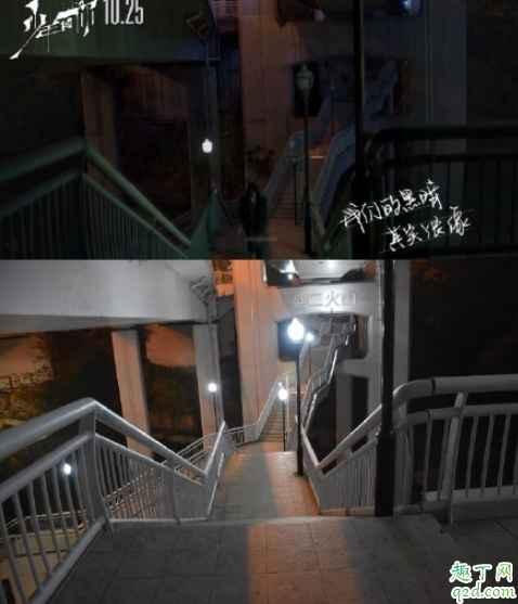 少年的你取景地在重庆哪里拍的 少年的你重庆取景地打卡攻略10