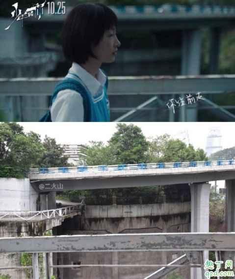 少年的你取景地在重庆哪里拍的 少年的你重庆取景地打卡攻略8