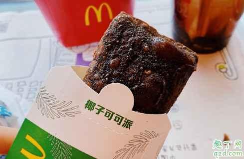 麦当劳椰子派多少钱一个 麦当劳椰子派好吃吗2