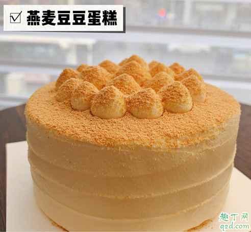 喜茶燕麦豆豆蛋糕多少钱一个在哪买 喜茶燕麦豆豆蛋糕好吃吗1