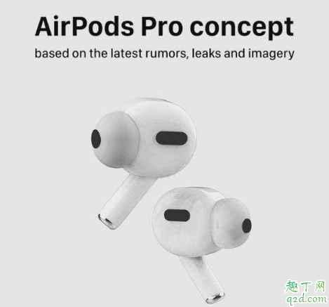AirPodsPro多少钱 新款AirPodsPro什么时候出2