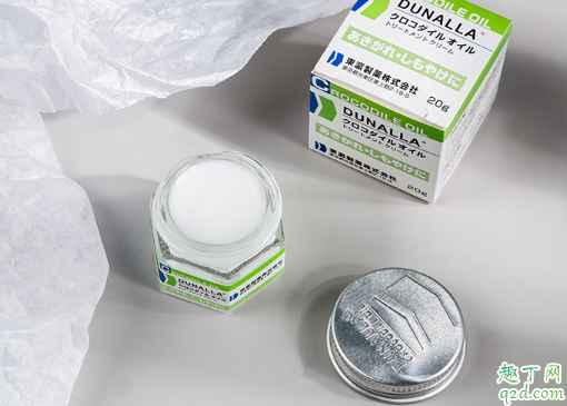 日本DUNALLA鳄鱼油多钱一瓶在哪买 DUNALLA鳄鱼油成分表3