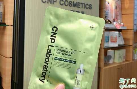 李佳琦推荐的cnp安瓶面膜好用吗 cnp安瓶面膜使用评测4