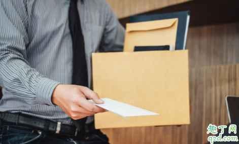 提离职后被涨薪应该留下吗 提了离职留下来的下场是什么4