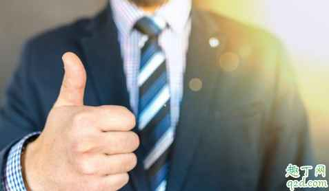 为什么工作后混得很惨 怎么样才能让领导同事都喜欢你2