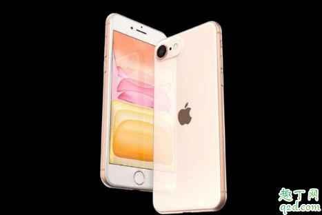 iPhone se2 a13处理器是真的吗 iPhone se2配置参数最新消息3