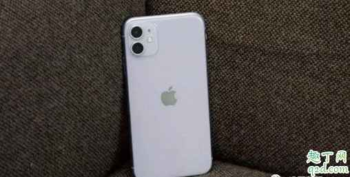2019双十一iphone11便宜多少 双11苹果手机预计降价4