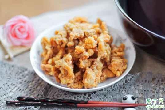 做酥肉用哪个位置肉最好 酥肉用什么部位肉做好3