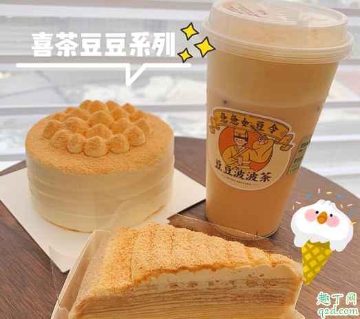 喜茶豆豆千层多少钱一个 喜茶豆豆千层好吃吗味道怎么样3