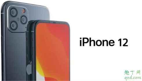 iphone12是双卡双待吗 iphone12是全面屏吗2