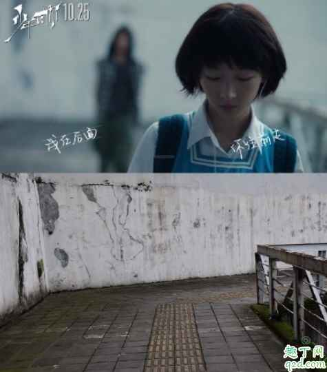 少年的你取景地在重庆哪里拍的 少年的你重庆取景地打卡攻略9