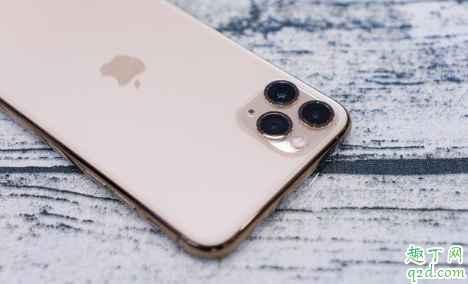 iPhone11pro max双十一会降价吗 苹果11pro max双11大概降价多少20191