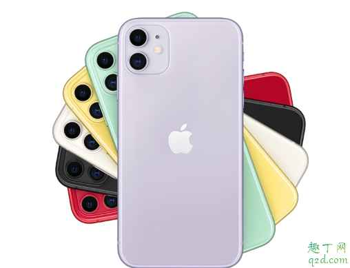 2019双十一iphone11便宜多少 双11苹果手机预计降价2