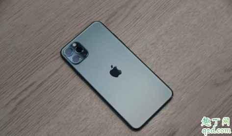 iPhone11pro max双十一会降价吗 苹果11pro max双11大概降价多少20194
