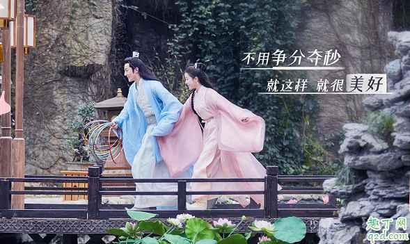 恋恋江湖何时上映在哪看 恋恋江湖具体更新时间1